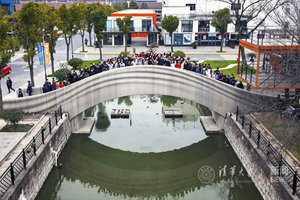 The world's largest concrete 3D printed pedestrian bridge has been completed in Shanghai, according to a team from Tsinghua Universityand the Shanghai Wisdom Bay Investment Management Company.